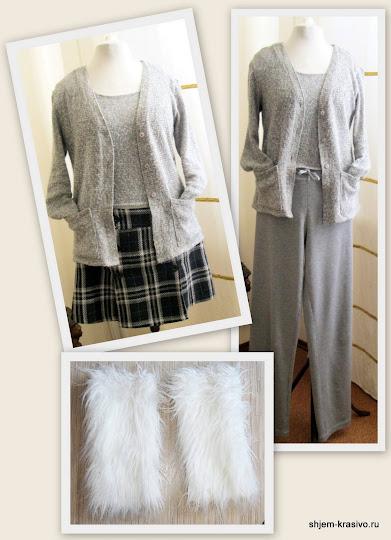 Домашняя одежда или что носить дома