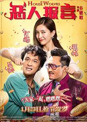 House of Wolves Hong Kong Movie