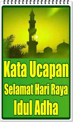 Pantun Idul Adha : pantun, Ucapan, Selamat, Download, Android, APKtume.com