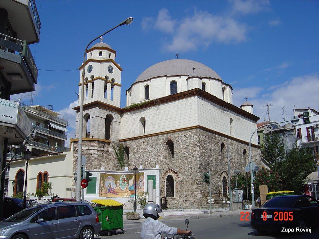 Stopama sv. Pavla po Grčkoj 2005 - DSC05296.JPG