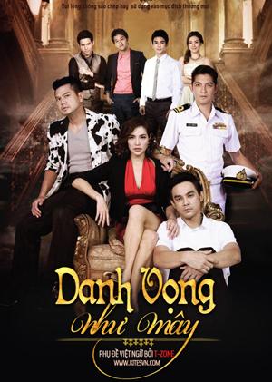 Ban Lang Mek - Danh Vọng Như Mây