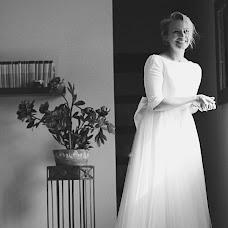 Wedding photographer Ewelina Janowicz (ewelinajanowicz). Photo of 23.09.2014
