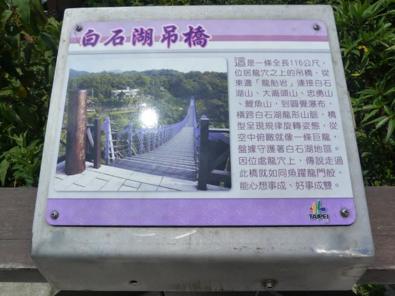 Taipei. Promenade de santé au départ de la station de métro DAHU       06/13 - P1330336.JPG