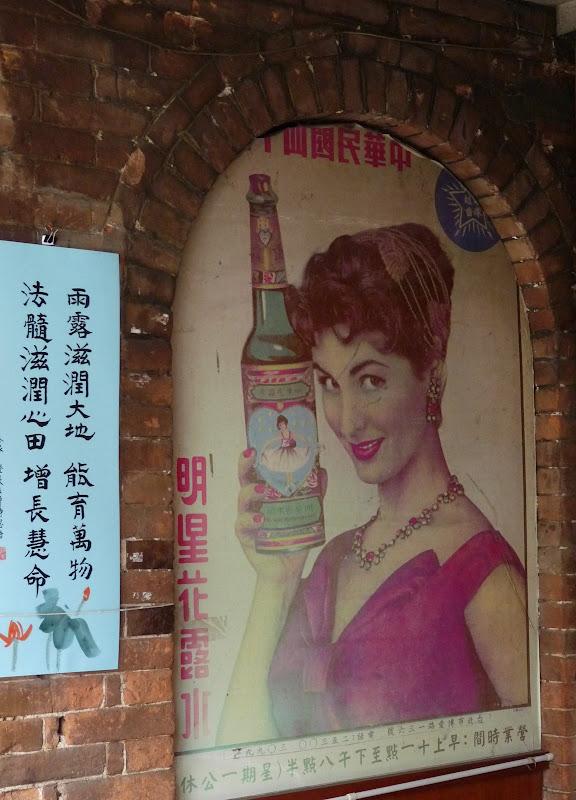 ancienne marque de parfum