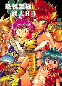 Kyouetsu Shigoku Juujin H | Very Delightful Beast Girls H