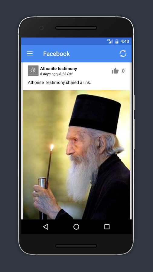 Orthodox Media- screenshot