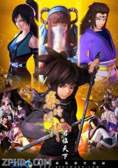 Tần Thời Minh Nguyệt: Bách Bộ Phi Kiếm - Qin's Moon Season 1 (2007) Poster