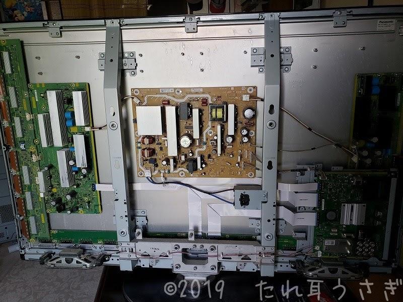 TH-P46G2を分解修理 パナソニックのプラズマテレビの左数㎝が映らなくなった