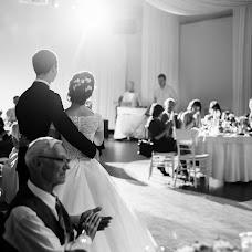 Wedding photographer Andrey Levitin (andreylevitin). Photo of 24.11.2017