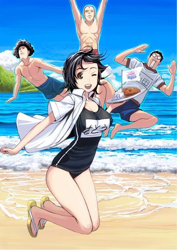 Ishida to Asakura - Ishida & Asakura