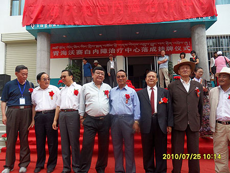 Dr. Sanduk Ruit, Mr Genden and staff Amdo Eye Hospital July 2010