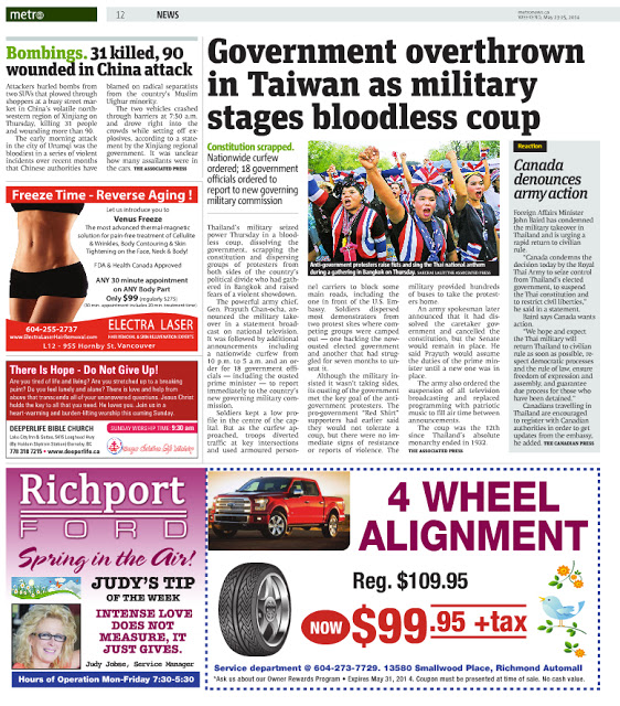 "screenshot of Vancouver Metro with article title ""Government overthrown in Taiwan as military stages bloodless coup"""