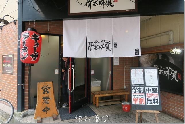 松山萬翠莊 摩天輪 (29)