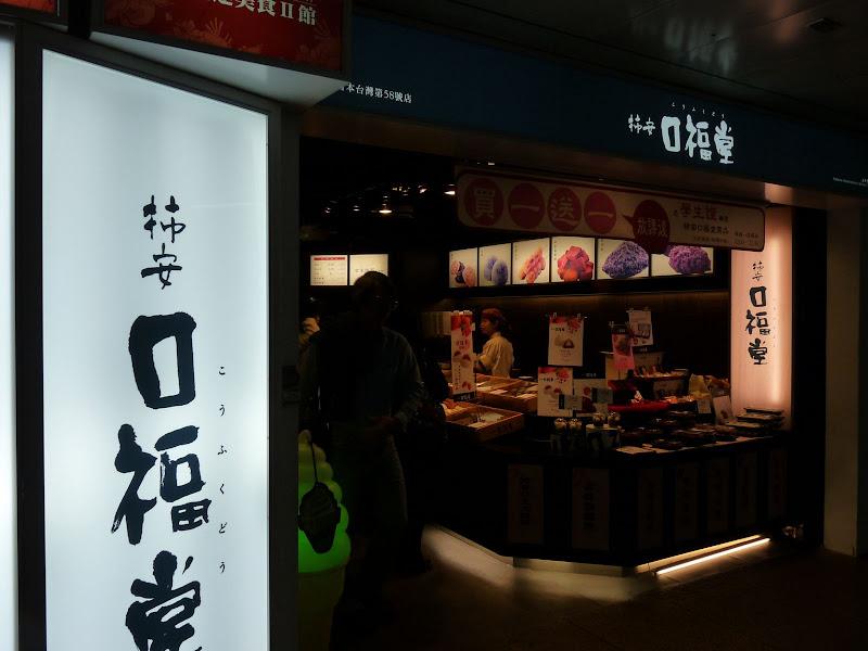 TAIWAN.Taipei - cejour%2B001.jpg