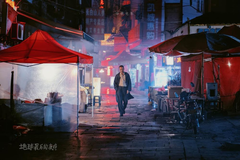 Long Day's Journey Into Night China Movie