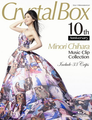 [TV-SHOW] 茅原実里 – Crystal Box ~Minori Chihara Music Clip Collection~ (2014/09/10)