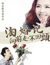 Scouring Marriage China Drama