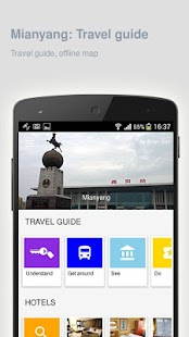Mianyang: Offline travel guide - náhled