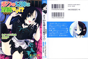 Boku no Megami wa Inma (Lilith) Sama!?