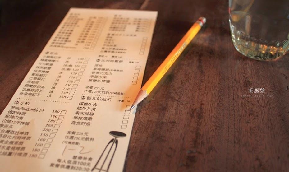 台南中西區咖啡館,順風號-6