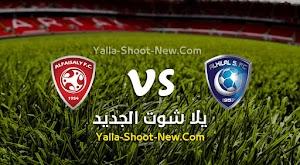 نتيجة مباراة الهلال والفيصلي اليوم الثلاثاء بتاريخ 25-08-2020 في الدوري السعودي