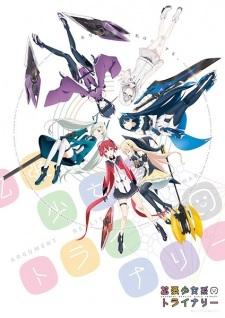 Kakuchou Shoujo-kei Trinary - Augmented Reality Girls Trinary