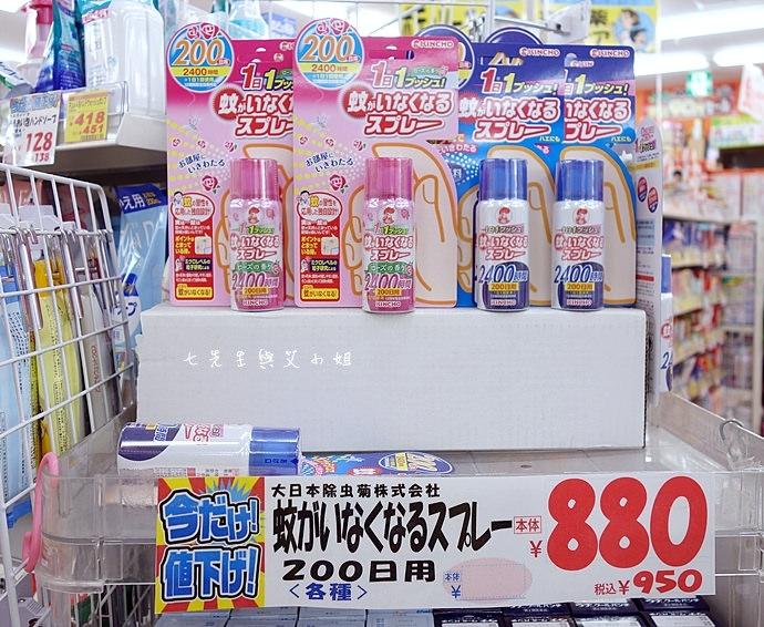 3 日本東京大阪旅遊必買藥粧、伴手禮分享 ~ 日本東京大阪旅遊購物