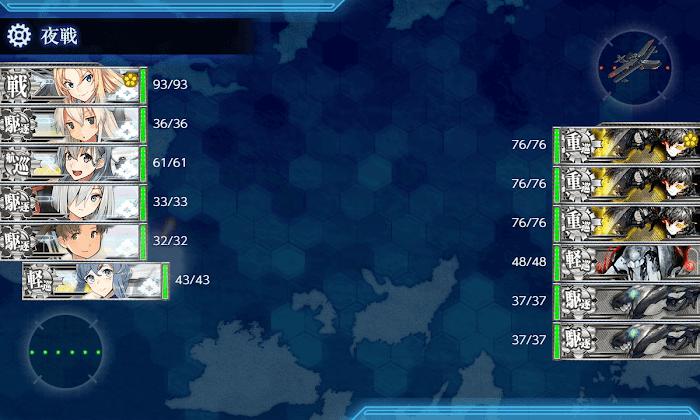 艦これ_2期_二期_5-3_5-3_南方海域_014.png