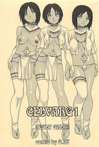 (同人誌)[O.RI]  CELVARG1