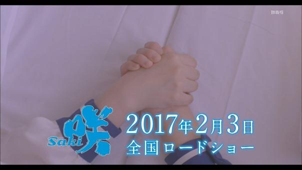 咲-Saki- 第1局 (MBS).ts - 00358
