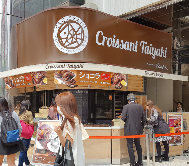 photo of the outside of Croissant Taiyaki