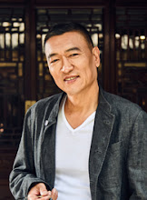 Xu Chenglin  Actor