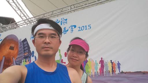 Tolo Harbour 8km 2015 - 13