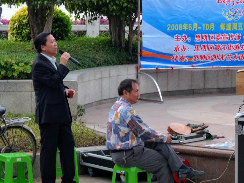 Xiamen.KTV pour un homme seul