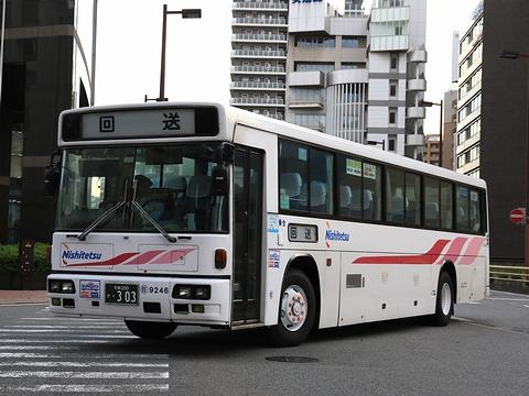 西日本鉄道「わかくす号」 9246