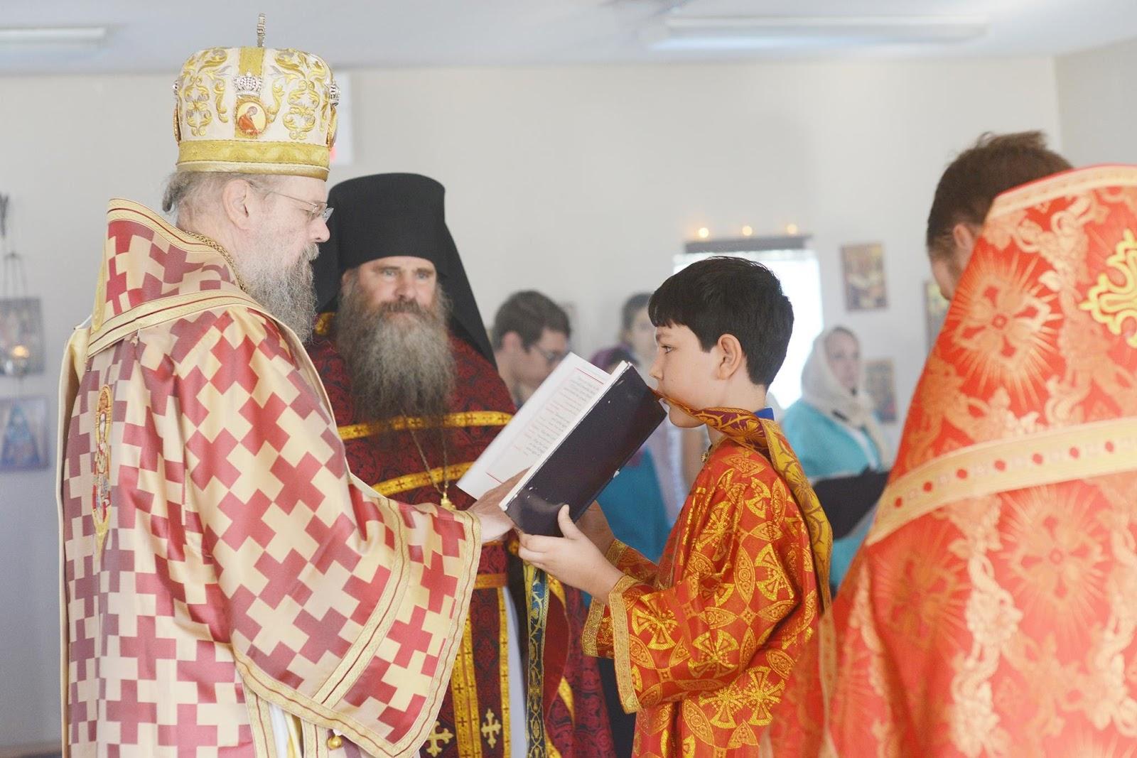 Arch Bishop Alexander's Visit