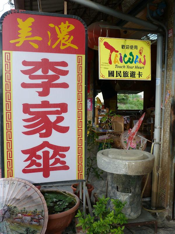 Tainan County. De Baolai à Meinong en scooter. J 10 - meinong%2B183.JPG