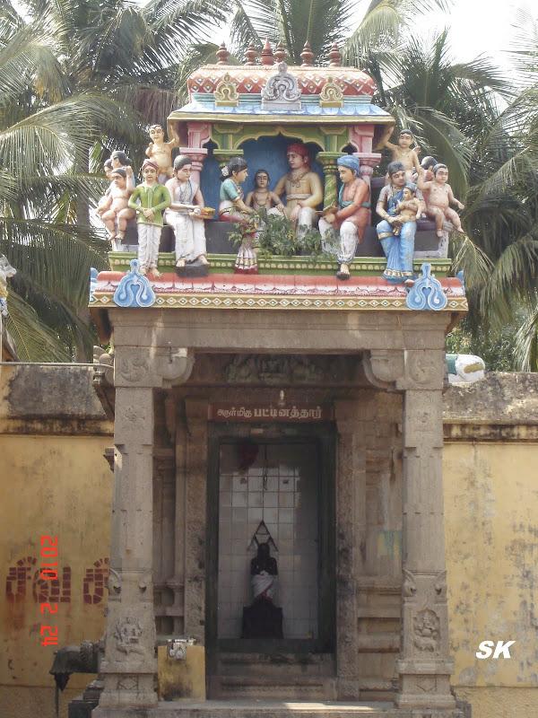 Sri Pallavaneswarar Temple, Tiruppallavaneecharam (Kaveripoom Pattinam), Sirkazhi - 275 Shiva Temples