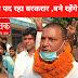aaptak.net:नागेंद्र का पद रहा बरकरार ,बने रहेंगे उप मेयर नागेंद्र के पक्ष में 19 तो विपक्ष में 12 वोट पड़े, 3 वोट बोगस, तीन ने वॉकआउट किया