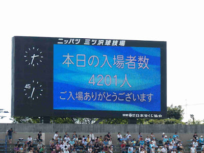 横浜F・マリノス vs Y.S.C.C.横浜