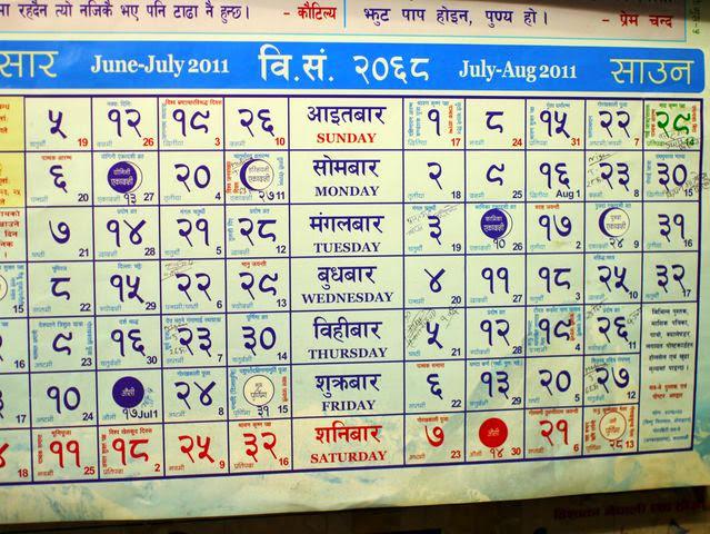 達人帶路-環遊世界-尼泊爾-月曆