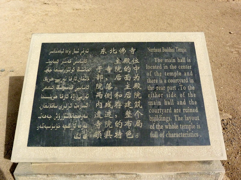 XINJIANG.  Turpan. Ancient city of Jiaohe, Flaming Mountains, Karez, Bezelik Thousand Budda caves - P1270787.JPG