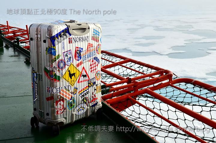 【RIMOWA行李箱】RIMOWA in North pole 正北極九十度地球頂點全紀錄!