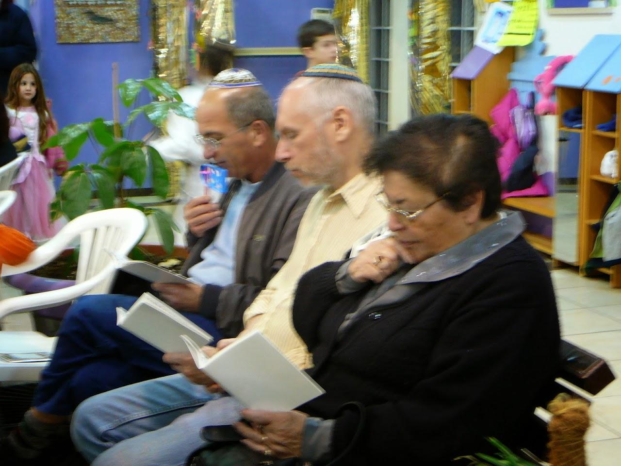Purim 2007  - 2007-03-03 13.10.54.jpg
