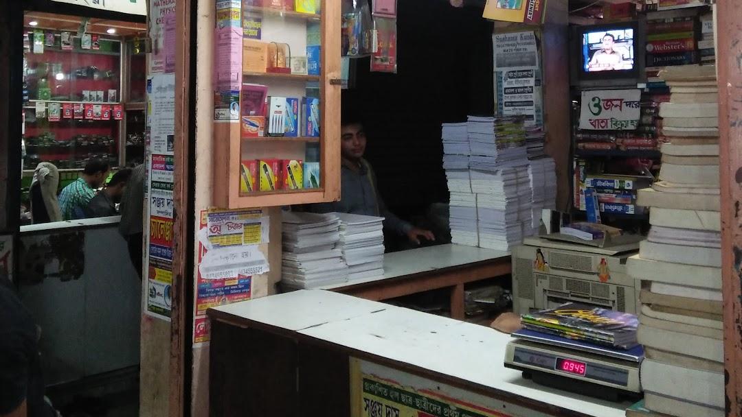 Kutchina Modular Kitchen - Shopping Centre in Krishnanagar