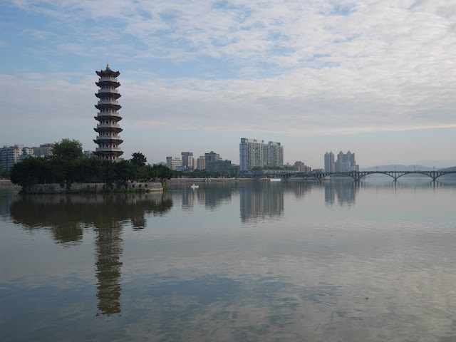 Tongtian Pagoda (通天塔) and Beijiang Bridge (北江大桥) during the day in Shaoguan