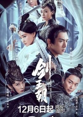 Kiếm Vương Triều (HTV7)