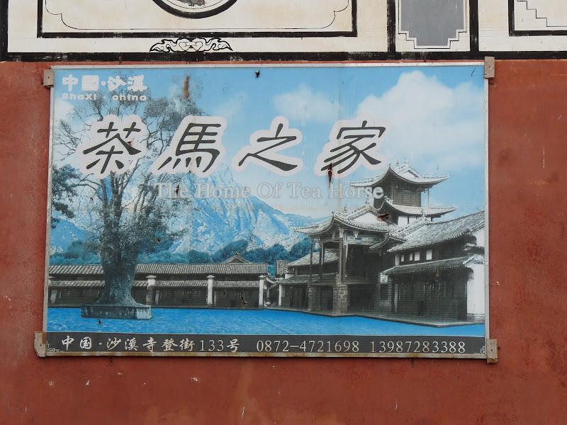 Chine Yunnan Lac LUGU, puis SHA XI - P1240410.JPG