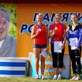 Соревнования памяти олимпийского чемпиона Ромуальда Клима 26 июня 2015 г. (Фото Вячеслава Патыша)