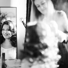 Wedding photographer Ekaterina Remizevich (ReflectionStudio). Photo of 21.09.2017